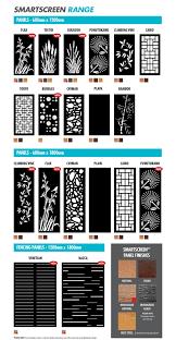 smartscreen decorative panels and screens cirtex