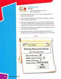 prufrock press iim teaching research skills in grades k 5