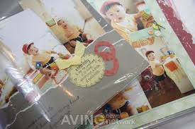 photo albums for kids handmade photo album for kids 4 nationtrendz