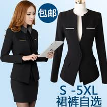 Hotel Front Desk Agent Hotel Uniforms From The Best Taobao Agent Yoycart Com