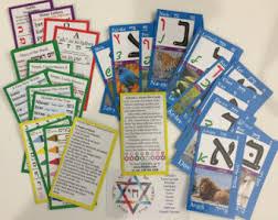 Flashcards Hebrew Language Flashcards Etsy