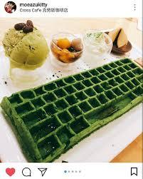 r馮lette cuisine cross caf e 克勞斯咖啡店 home