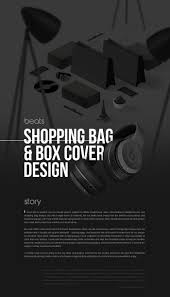 You Are My Designs Beats By Dre Shopping Bag Box Design On Behance