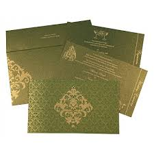 muslim wedding cards online muslim wedding invitations islamic wedding cards a2zweddingcards