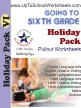 uptoschoolworksheets how to use worksheets