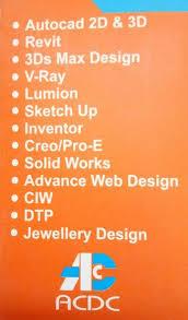 design center cad acdc cad design center advertise agency