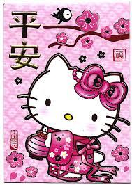 hello new year envelopes 6 hello in kimono cherry blossom pink bow lucky