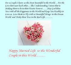 wedding wishes for cousin happy anniversary free to a ecards greeting cards 123