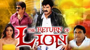 film hindi lion the return of lion srimannarayana dubbed hindi movie 2015