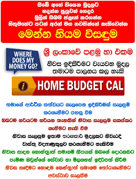 House Plans Sri Lanka House Plan Sri Lanka Naralk House Best Construction Company Low