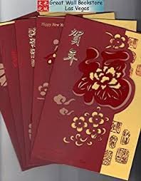 lunar new year photo cards 4 pcs 2018 happy year of the dog new year cards