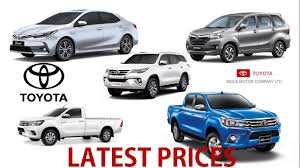 toyota company limited toyota all cars prices in pakistan latest september 2017 youtube