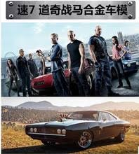 dodge charger cheap for sale get cheap dodge cars sale aliexpress com alibaba