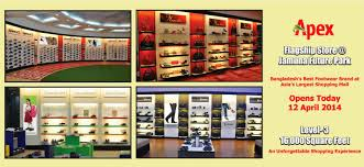 advertising archive bangladesh apr 12 2014