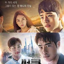 dramafire flower in prison circle dramafire com korean drama pinterest korean drama