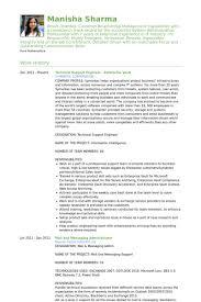 download customer support engineer sample resume