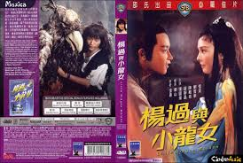 little dragon maiden 1983 full movie download for free