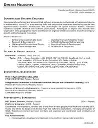 Resume For 1 Year Experienced Software Engineer Software Engineer Resume Sample Experienced Sample Resume For 1