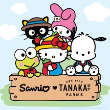 kitty u0026 sanrio friends u2014 tanaka farms