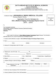 application medical application form