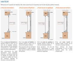 dimension porte chambre dimension porte fenetre pvc fabricant porte fenetre orientsouk