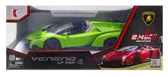 Lamborghini Veneno Quantity - kidztech 88244