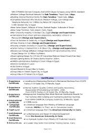 Download Resume For Electrical Engineer Download Electrical Design Engineer Sample Resume