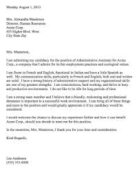 cover letter for no specific job