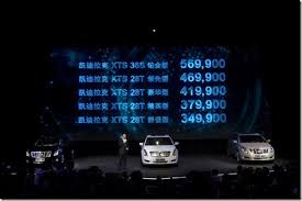 There Are Five Lights Cadillac Xts In China Automotive Design U0026 Production