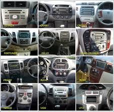 toyota box car android 6 0 car stereo dvd gps toyota prado corolla ex runx vios