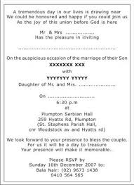 sle wedding invitations wording kerala wedding invitation sle 100 images indian wedding
