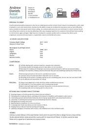 retail resume template resume no experience best of retail cv template sales environment