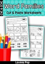 cvc word families no prep cut u0026 paste worksheets by lavinia pop tpt