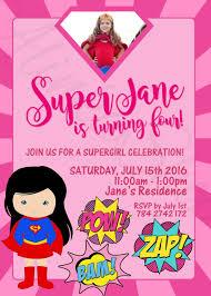 supergirl party invitations dc supergirl birthday supergirl