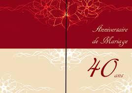 40 ans de mariage carte d anniversaire de 40 ans de mariage dessin création