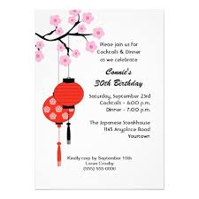 attractive chinese birthday invitation cards 14 with additional