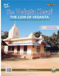 the vedanta kesari february 2017 issue by sri ramakrishna math