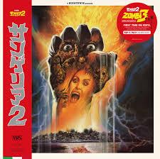 Seeking Season 3 Soundtrack The 100 Greatest Horror Soundtracks