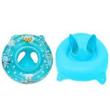 siege gonflable b bouee siege gonflable bebe 2 ans achat vente jeux et jouets pas