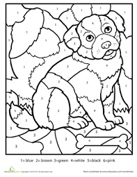 coloring fascinating dog color number puppy coloring