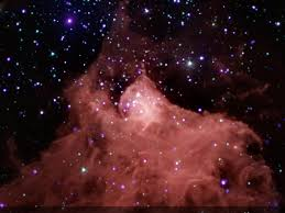 the formation of stars nasa