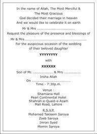 islamic wedding invitation cool album of islamic wedding invitations which viral in 2017