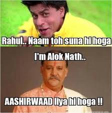 Alok Nath Memes - 15 funniest alok nath memes you ve ever seen