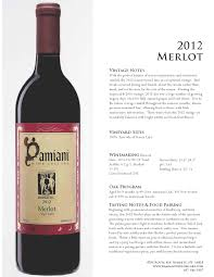 what was the date of thanksgiving 2012 damiani wine cellars press