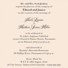wedding invitation cards wordings unique wedding invitation wording kerala christian wedding