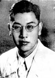 Dai Wangshu