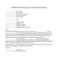 Receptionist Profile Resume Resume Cover Letter Examples For Medical Receptionist