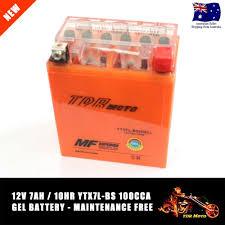 12v ytx7l bs battery honda cbr250r cb250 cmx250c nx250 cb600f