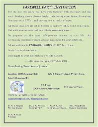 going away party invitations going away party invite lovely moving away party invitation