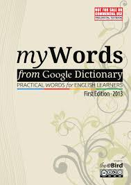 mywords from google dictionary web edition revision 4 0 by